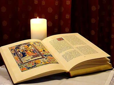 La liturgia di Domenica 17 settembre 2017